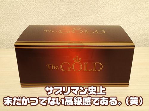 THE GOLDのパッケージ