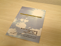 The GOLD写真解説