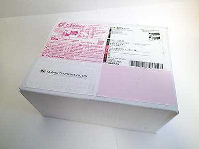 ゼファルリンの箱