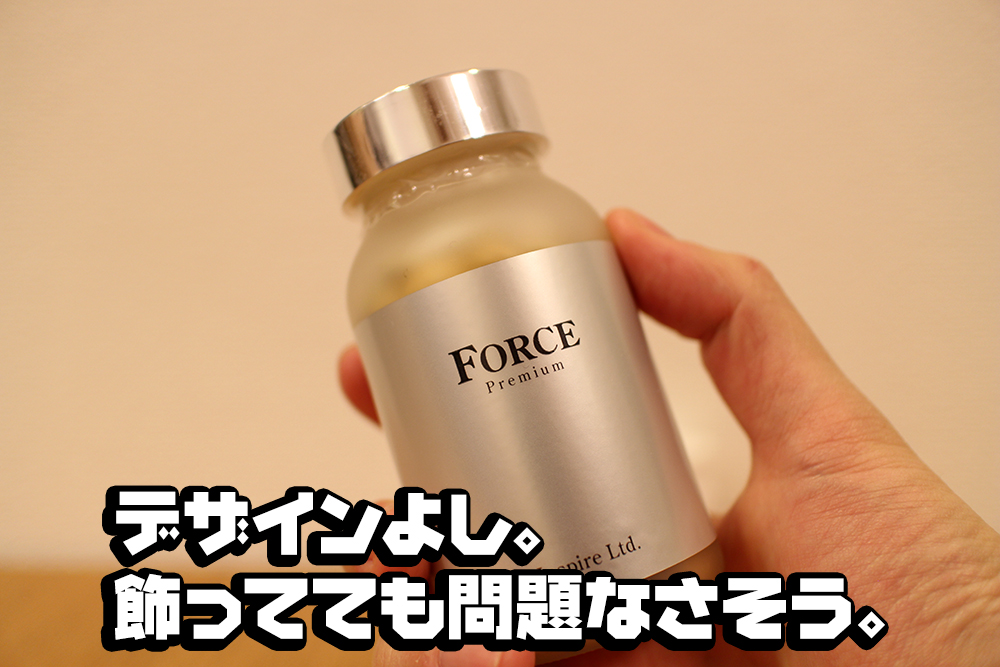 force6