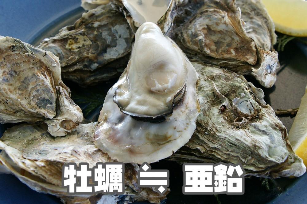 1280px-Oyster_Ushimado03s