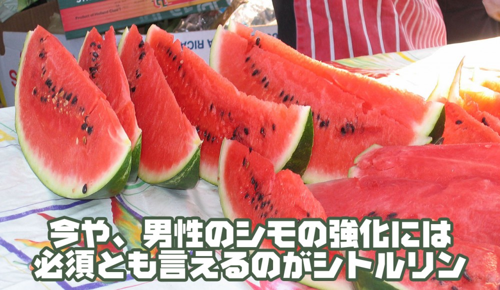 1280px-Water_melon
