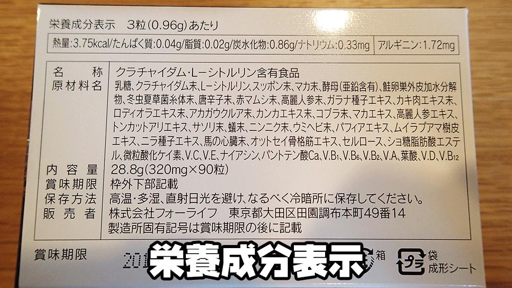 tenzer1-8