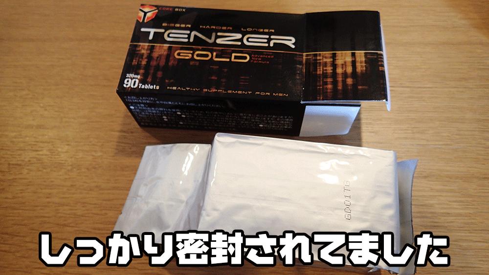 tenzer1-9